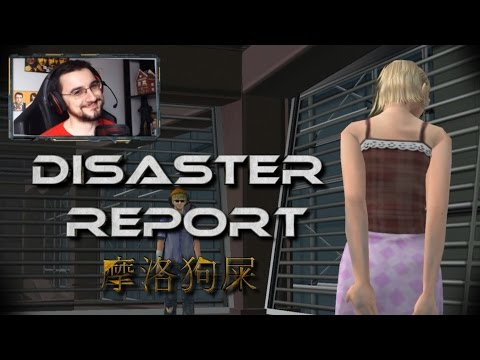DISASTER  REPORT - 摩洛狗屎