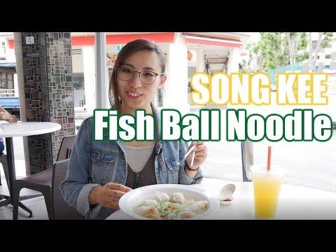 シンガポールフィッシュボールヌードル【SONG KEE 】Singapore fishball noodle