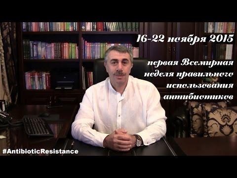 АМОКСИКЛАВ цена, наличие в аптеках Москвы, купить