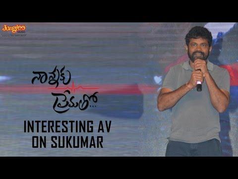 Interesting AV on Sukumar || Nannaku Prematho Audio Launch || Jr Ntr, Rakul Preet, DSP