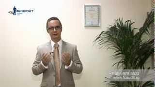Обучение продажам Эффективные переговоры в продажах: «дожимание» клиента и возврат долгов - ФинКонт