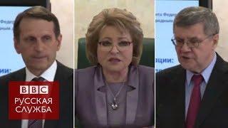 'Угрозы России' на слушаниях в СФ: 'Особенно тужатся США'