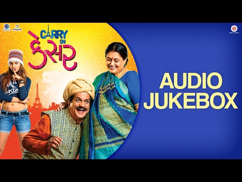 Carry On Kesar -  Full Movie Audio Jukebox | Supriya Pathak Kapur & Darshan Jariwala | Sachin -Jigar