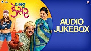 Carry On Kesar -  Full Movie Audio Jukebox | Supriya Pathak Kapur & Darshan Jariwala | Sachin -Jigar