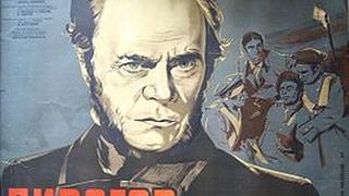 Пирогов - фильм о жизни выдающегося русского анатома и хирурга Николая Ивановича Пирогова