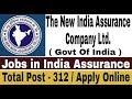 The New India Insurance Company Recruitment 2018 II Jobs in Insurance Company II Learn Technical