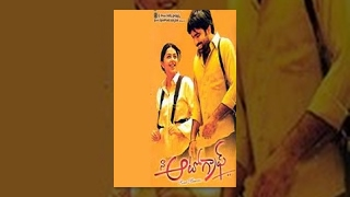 Na AutoGraph | Full Length Telugu Movie | Ravi Teja, Gopika, Bhoomika
