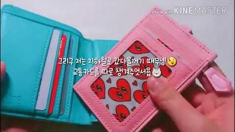시험전에 롯데월드 같이 준비하기♡ / 학생 옷 코디 / 준비물챙기기 / 팁