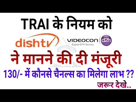 Big Update Dish Tv Videocon D2h Agreed To Apply Trai New Rule