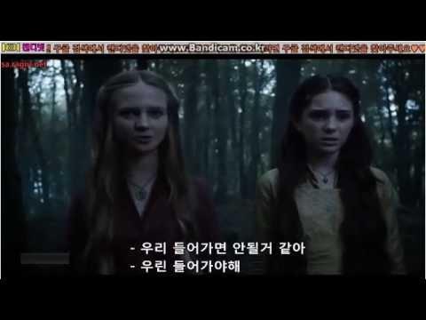 웨스트월드 시즌2 2화 다운로드 - Visit Offagna