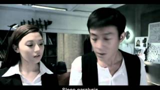 Blind Spot - starring Edison Chen