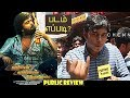 AAA Tamil Movie Public Review The Real Review STR Tamannaah Yuvan Shankar Raja