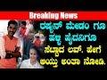Russian Girl with Village Boy Love Story   Kannada Live News   Top Kannada TV