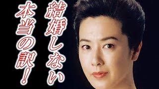 名取裕子が結婚しない本当の訳と現在をご覧ください。 ***チャンネル...