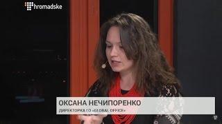 оксана нечипоренко про рік англійської мови в україні на hromadske