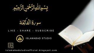 Surah Al-Fatiha - Surah Fatiha - سورة الفاتحة - القرآن الكريم - DUA For Every Disease