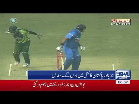 Pakistan VS India cricket match to be held today: Spectators excited