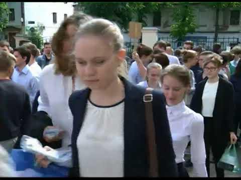 В Ярославле стали известны результаты ЕГЭ по химии и истории