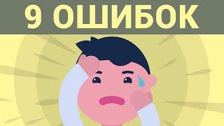 видео Ошибка com.android — как исправить и почему появляется?