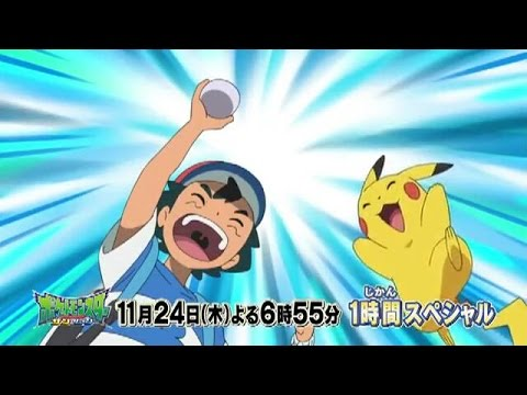 Pokemon sun and moon anime episode 4