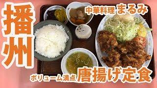 食べ歩き・グルメ・ラーメン・中華・定食