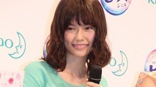 島崎遥香、さわやかミニワンピで美脚すらり「フレグランスニュービーズ」新CM発表会(3) #Haruka Shimazaki #Japanese Idol