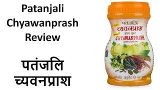 Patanjali Chyawanprash Benefits & Review | Chyawanprash Ke Fayde