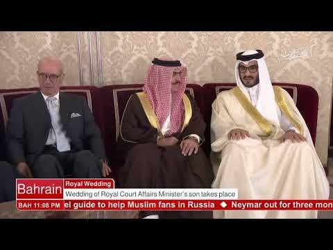 Bahrain English News Bulletins 1-3-2018