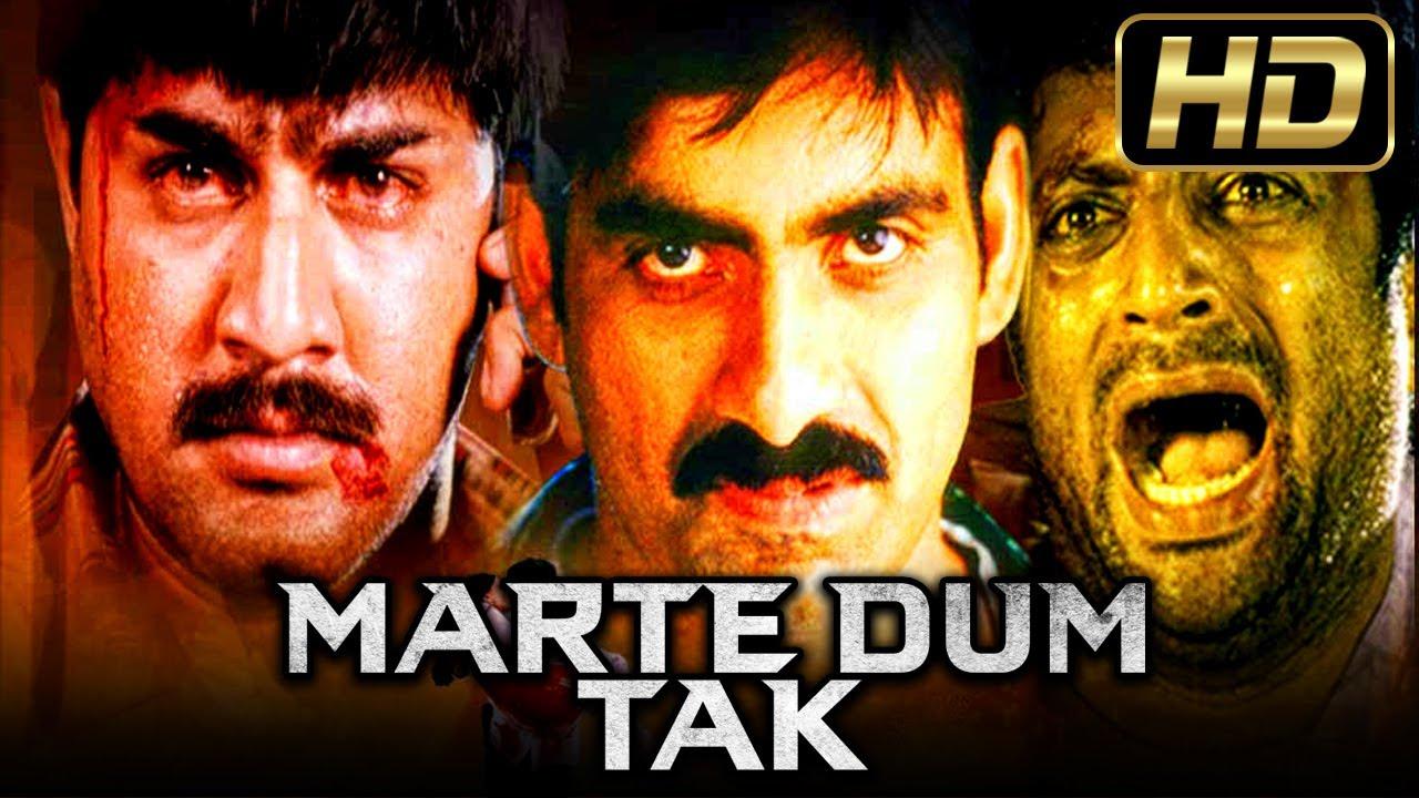 मरते दम तक   Marte Dum Tak (HD) - Ravi Teja Blockbuster Action Hindi Dubbed Movie   Sonali Bendre