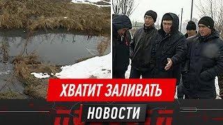 Жуткое зловоние стало причиной головных болей у жителей Алматинской области