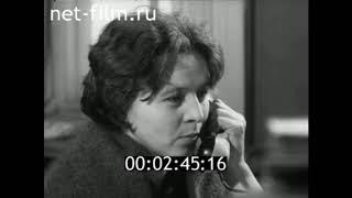 1977г. п. Аксубаево. Аксубаевский район. Сельхозтехника. Татарстан
