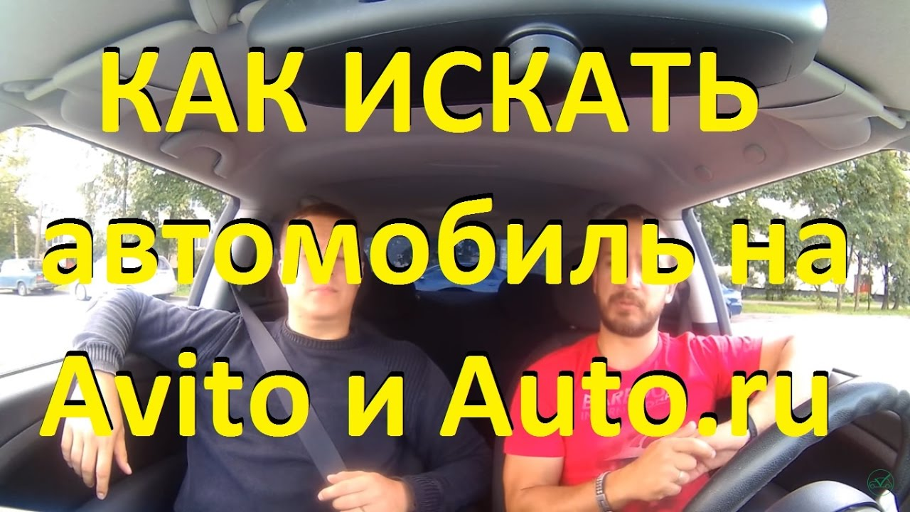 авто бу - YouTube