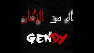 Gendy Ah Mn El Zaman