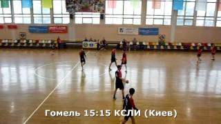Гандбол. Гомель - КСЛИ (Киев) - 22:25 (2-й тайм). Турнир О. Великого, г. Бровары, 2002 г. р.