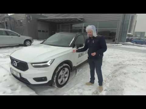 Volvo XC40, будущее наступило