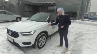 видео Обзор Volvo XC40. Кроссовер по подписке