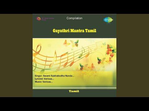 Significance Of Gayathri Mantra Tamil