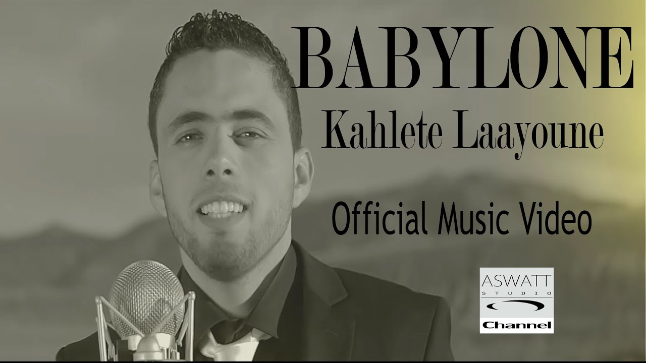 babylone kahlete laayoune mp3
