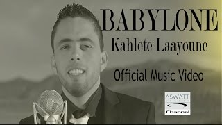 BABYLONE Kahlete Laâyoune Official Music Video