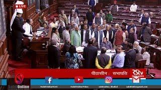 Opposition Slams Ananth Kumar Hegde's Remark on BJP Changing Consti...