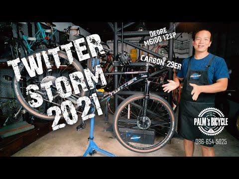 จัดหนัก Twitter Storm 2021 29er MTBใบเดี่ยว 12sp M6100 ราคา 17,900 เท่านั้น