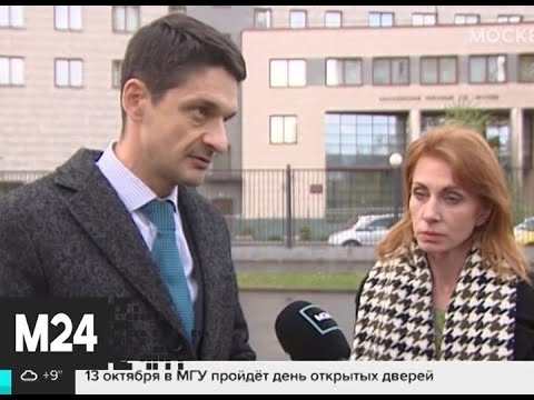 СК проверит новые данные по делу экс-главы Раменского района - Москва 24
