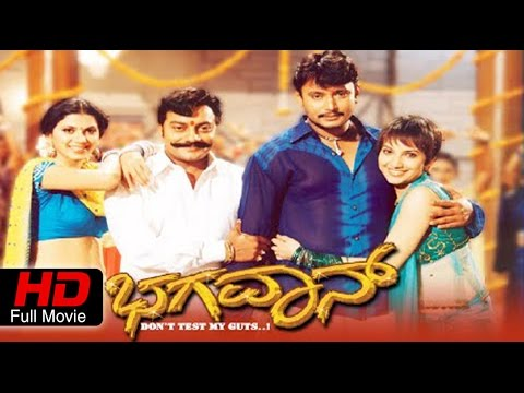 kannada new movies full 2013 hd 1080p