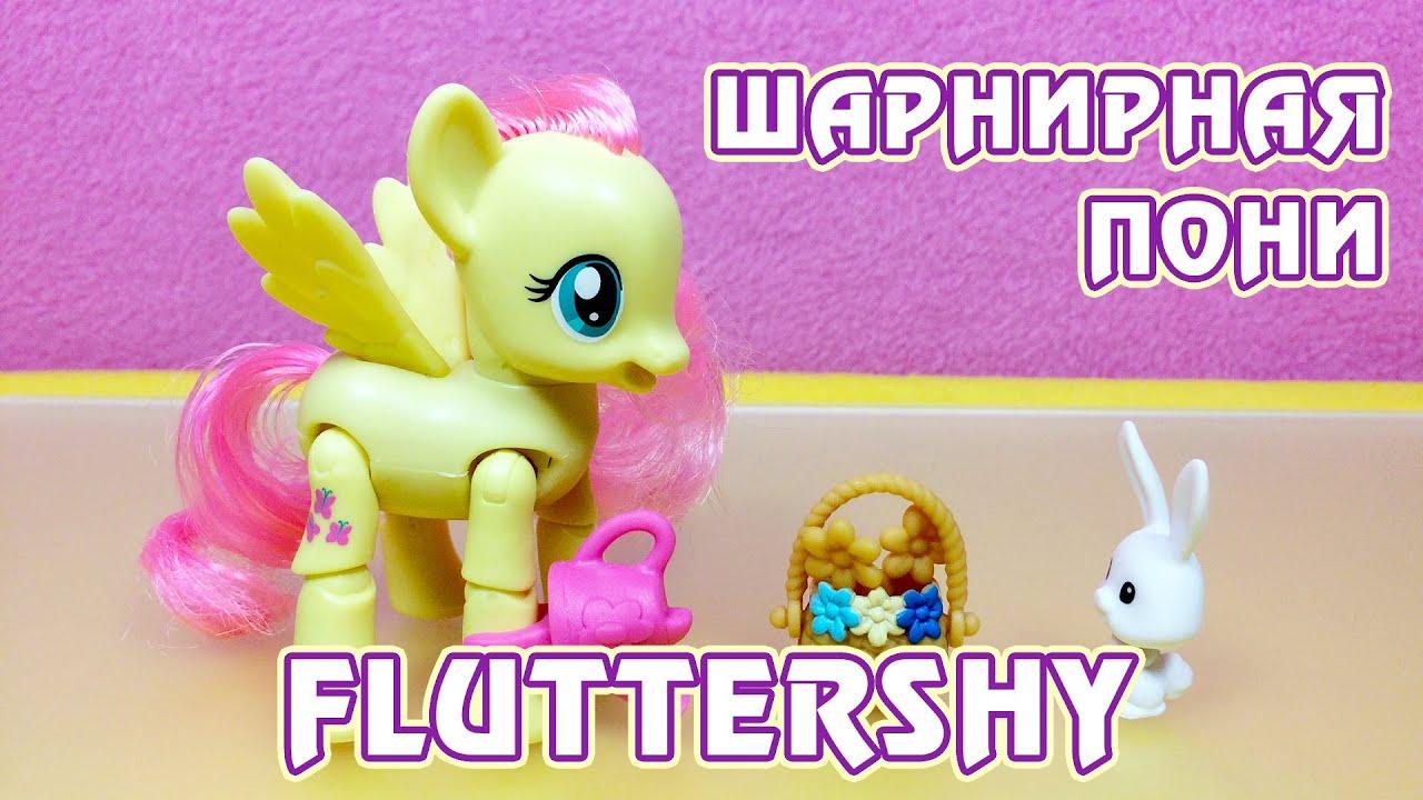 Набор my little pony пони-модницы старлайт c2489eu40 по цене 529. 00 руб в. Купить. +10,58 бонусов. Правила программы. В избранное отложить.