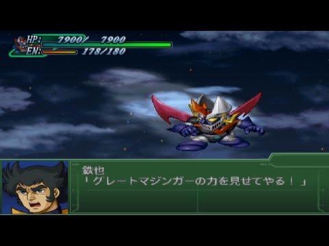 Super Robot Wars Alpha 3 - Great Mazinger Attacks