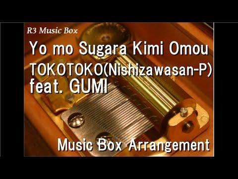 Yo mo Sugara Kimi OmouTOKOTOKONishizawasanP feat. GUMI Music Box