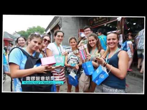 Beijing International Students Summer Camp 2015