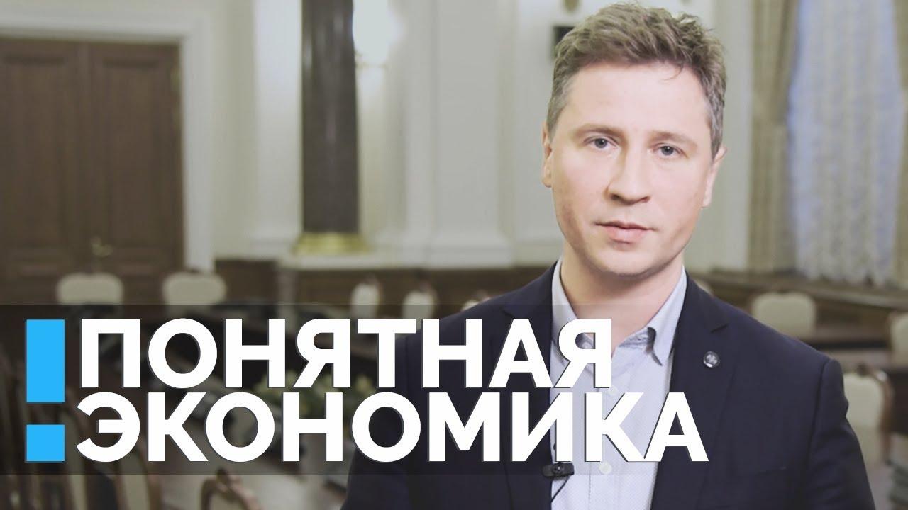 Как Банк России принимает решение по ключевой ставке