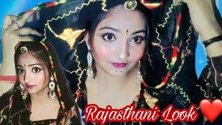 How to do तेजा रे थारे मंदरिया बोले कोयलड़ी make-up look ll Rajasthani Make up Look😍😍