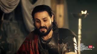 Հին Արքաներ, Սերիա 9, Այսօր 22:30 / Ancient Kings / Hin Arqaner